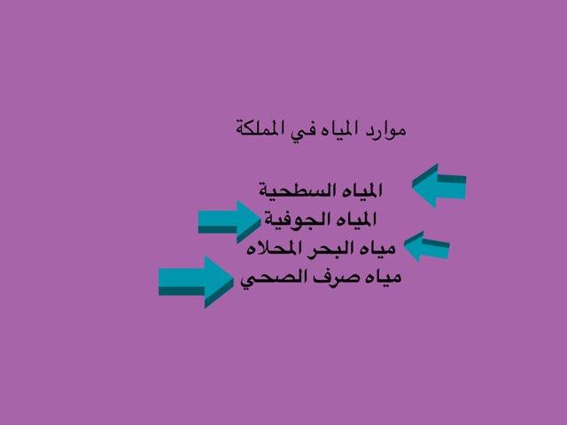 لعبة 109 by سيف الفهمي