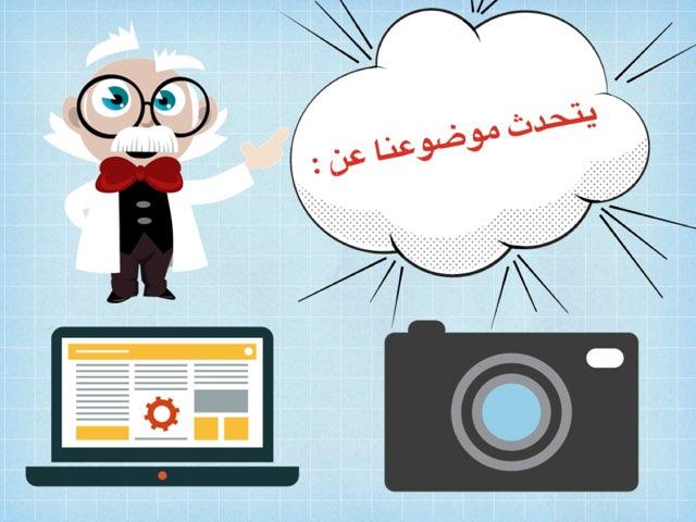 كاميرا by ahood alharbi