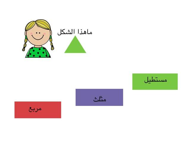 مسابقة ١ by Math msmath