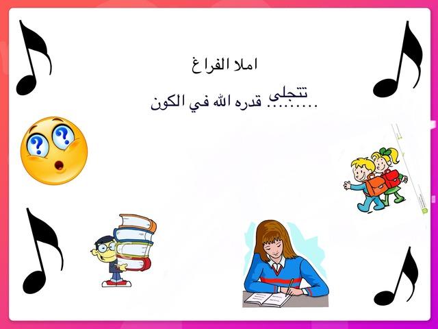 اللغه العربيه by Ñøürã