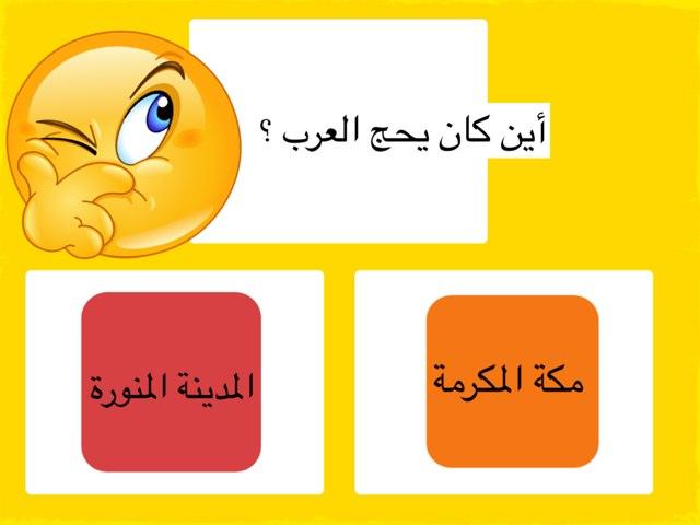 مولد رسولي عام الفيل by Noor Alabbasi