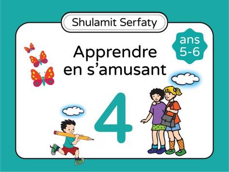 Apprendre en s'amusant, 5-6 (4) by Shulamit Serfaty