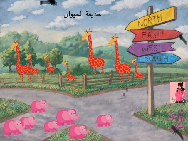 لعبة 10 by ساره العصيمي