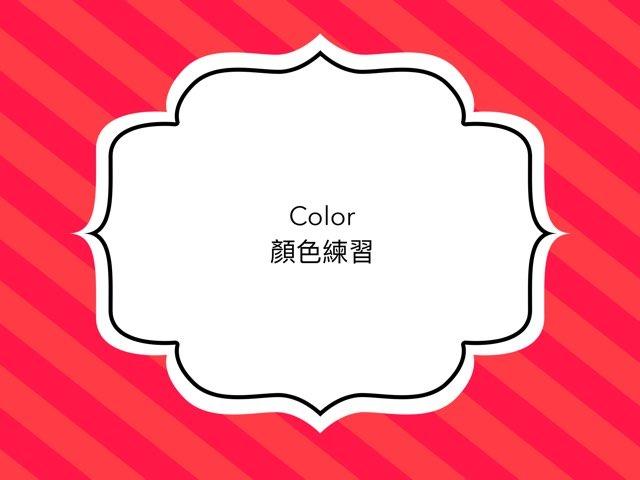 Color by Chiu-Ping Lin