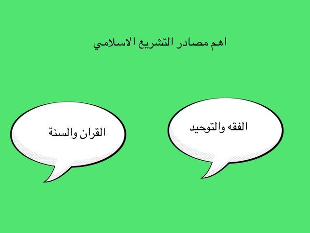 الخدمات  by عائشة كريري