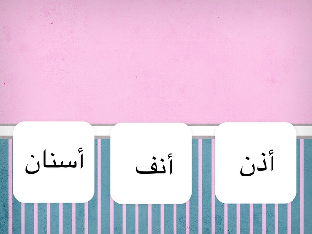 تصور بصري  by معلمه