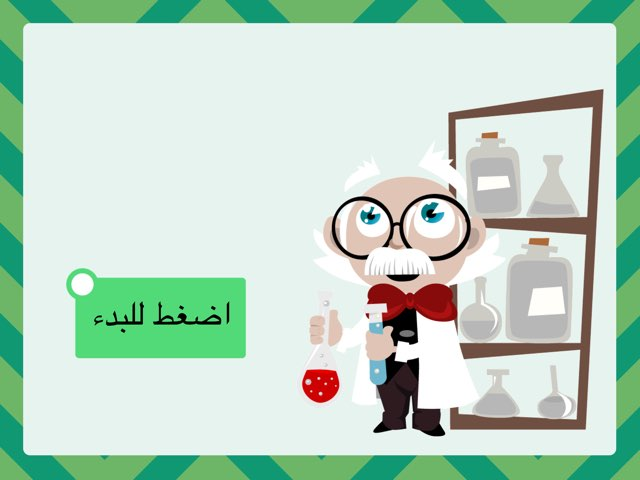 Physical Or Chemical Change by Nasser Hasan
