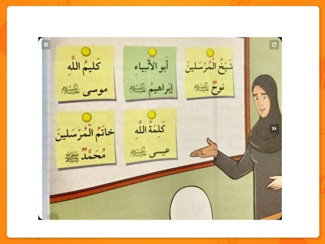 لعبة 42 by Manar Almutairi