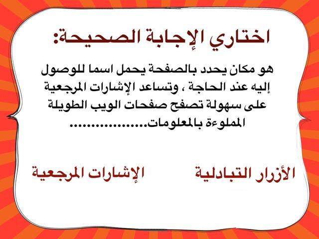 عاشر by Shahad Almwaizry