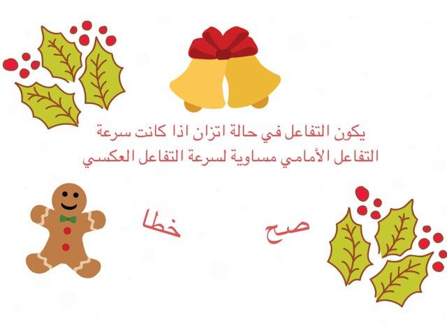 لمياء فطاني ش١٤ by Pretty Lolo