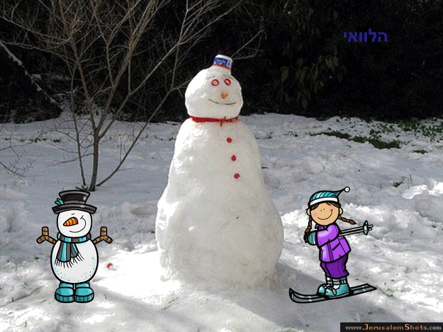 שלג by נעמה