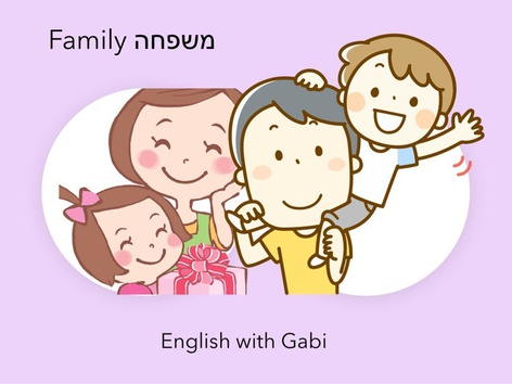 Family 1: Father Mother Son Daughter by English with Gabi אנגלית עם גבי