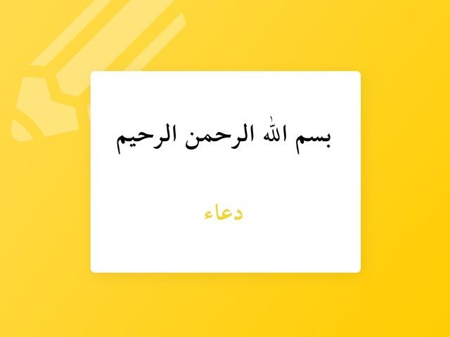 حرف ن by ميمآ الزهراني
