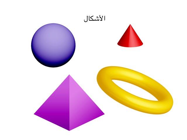 تعلم الأشكال by Learning Resources