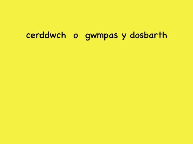 Rheolau Dosbarth Bl2 by Alex Avoth