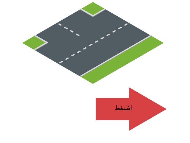 laila by تولين الثمالي
