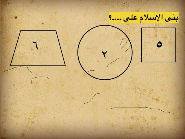 أسئلة تفاعلية من عمر ٦ سنوات     by S. alhaddad