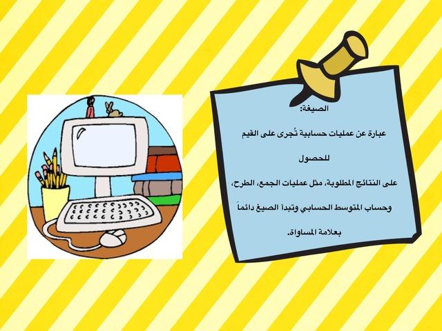 نوره by Noura Almulhim