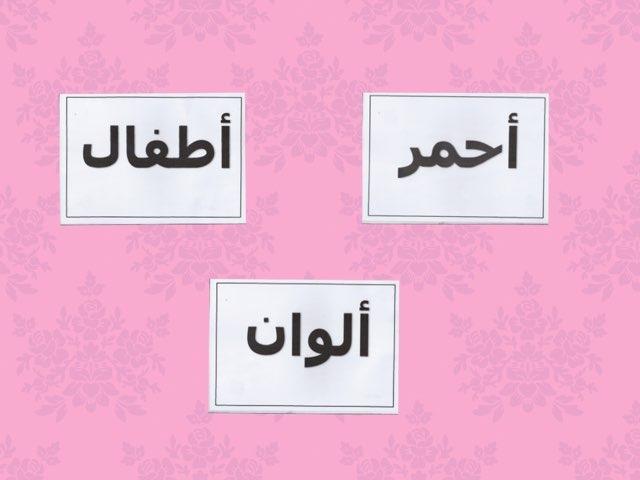 تصور بصري by Tahera Alhaddad