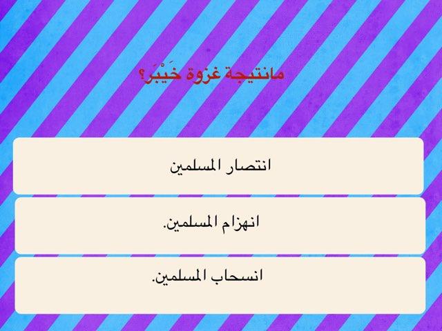 لعبة 19 by محمود رضا ابوالعزم
