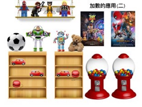 Toy Store WP by Class Mars