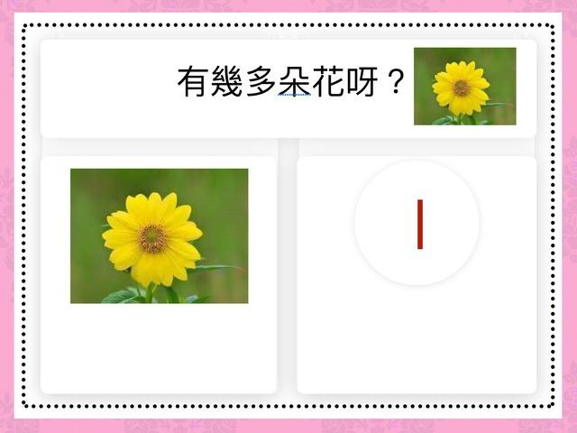 數數1-10 by CYY