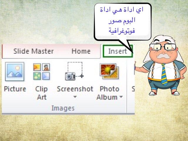 لعبة 96 by Asma Hamad