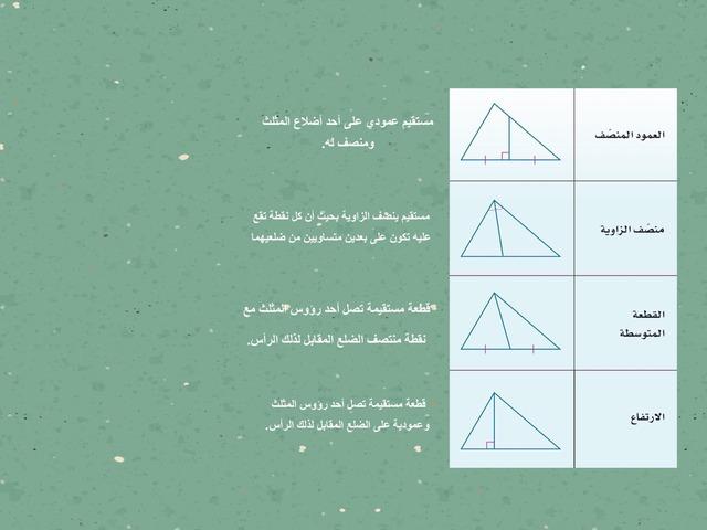 Math by Meso Al-shareef