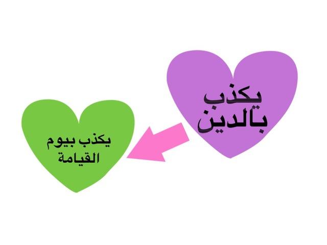 اولى by Reem Alazmi