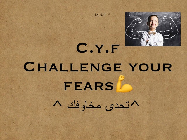 C. Y. F___lolo by TinyTap creator
