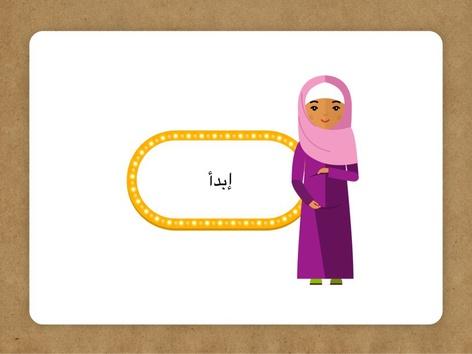 ورشة صحيه by Sara