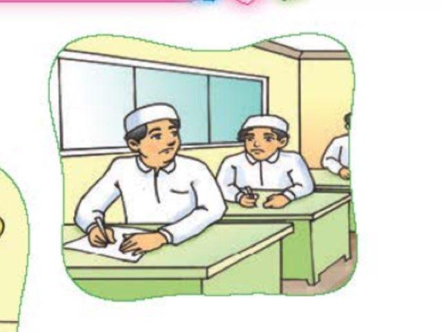 نص حق الجار  by اروى الحربي