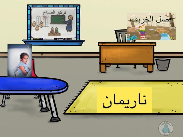 تركيز صباح نانا by mahmoud saleh