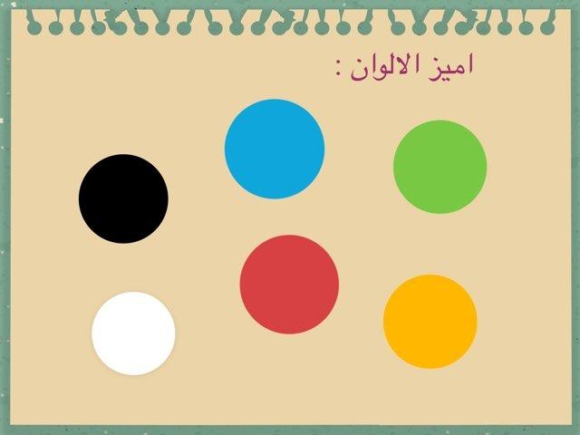 لعبة 38 by Aya Mohamed