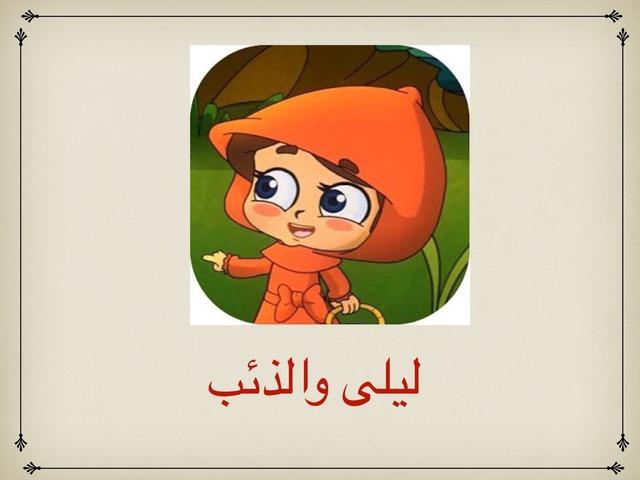 تمهيد لجمع الكسور المتشابهة  by مرزوقة الصيدلاني