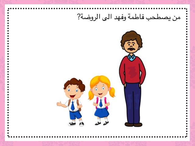 اسئلة لكلمات خبرة من انا by Anayed Alsaeed