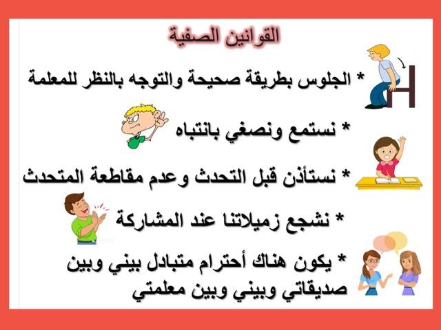 3 by ميمآ الزهراني