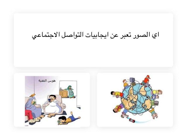 اليازية الحلوة by Fatma haider