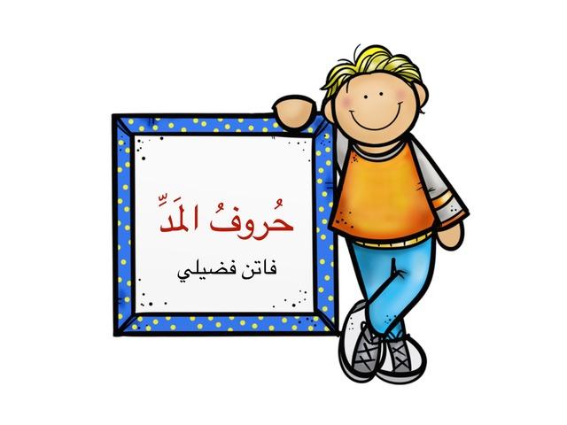 حروف المد(1) by Fatin Fadila