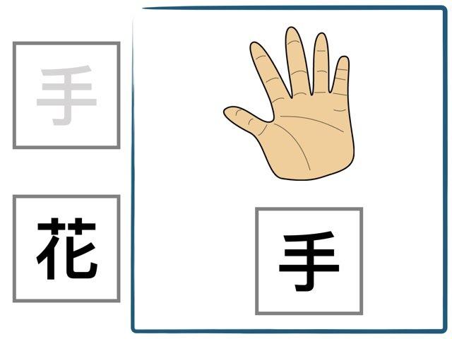 簡單7個字(2-3字選)圖選字 by lokjun caritas