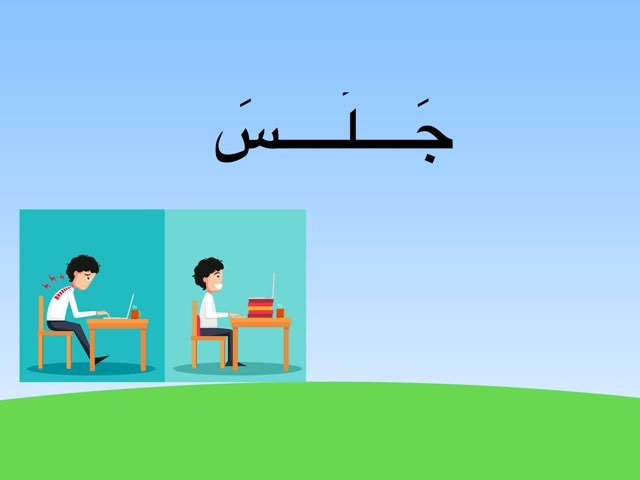 لعبة 35 by Eptihal Saad