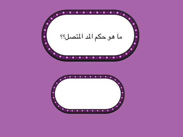 عبةالللل 76 by نجلاء العمري