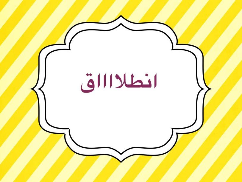 هه by Nouf