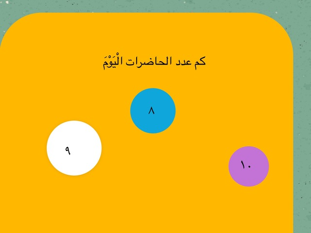 الغاز by شروق ناصر