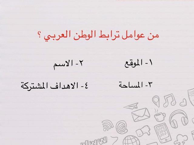 اجتماعيات مقررات by Refal Fahad