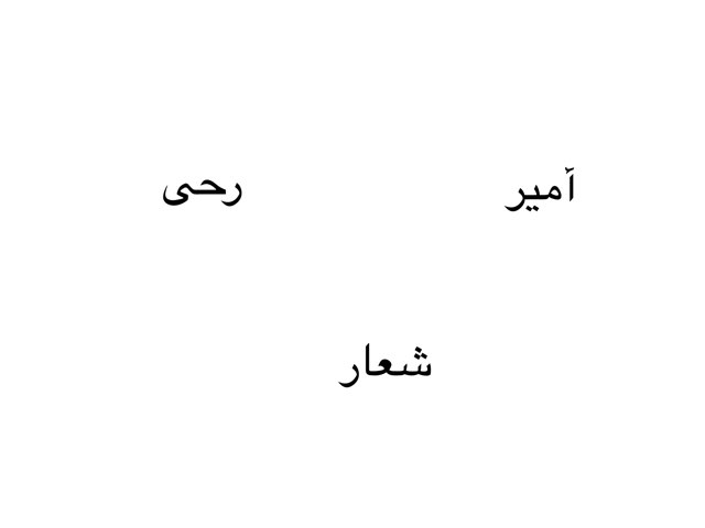 Game 20 by Fatma aldaihani