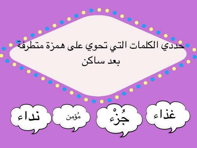 لعبة 138 by Mariam Alreem
