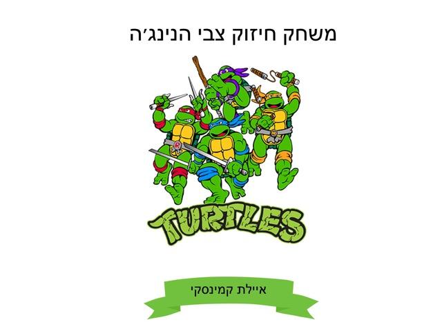 משחק חיזוק צבי הנינג׳ה by Ayelet Levy Kaminsky