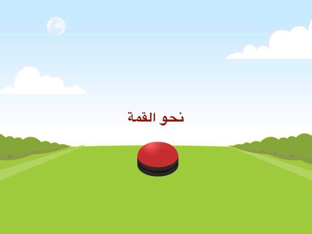 الأدب العربي الحديث by null null