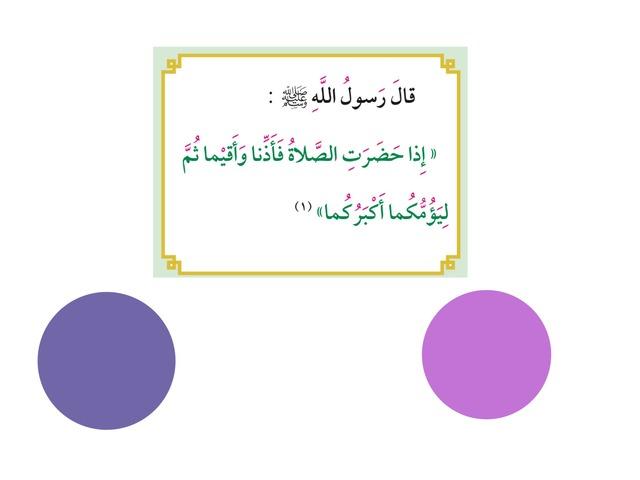 حديث صلاتي في جماعه by علياء الدوسري